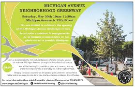 michigan avenue neighborhood greenway planning u0026 community