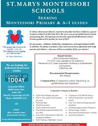 how do you include salary history in a cover letter job opportunities montessori institute of north texas
