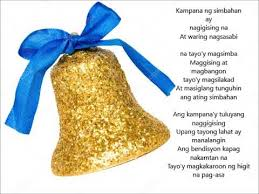 download mp3 free christmas song free christmas song lyrics tagalog and english mp3 best songs