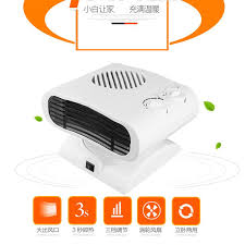energy saving fan heater usd 17 13 ou shi pu heater fan heater household mini moving head