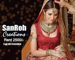 bridal jewellery on rent bridal jewellery on rent jewelry chattar pur delhi 128215400