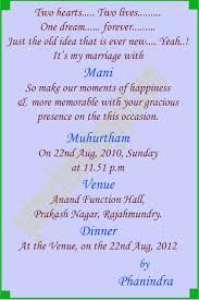 Jewish Wedding Invitations Hindu Wedding Invitations Toronto Image Collections Wedding And