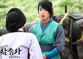 musketeers korean drama asianwiki