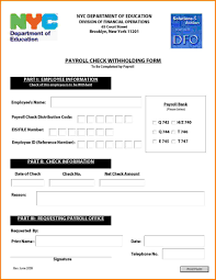 Payroll Statement Template by 6 Withholding Statement Template Statement 2017