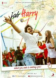 Seeking Ringtone Jab Harry Met Sejal Ringtones Bits Tones