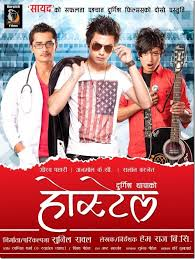 movie review u2013 hostel u2013 nepali movies films