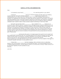 8 format letter of recommendation memo templates