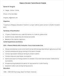Resume For Teacher Sample by Sample Religious Education Teacher Resume Template Free Samples