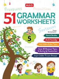 51 english grammar worksheets class 5 instant downloadable