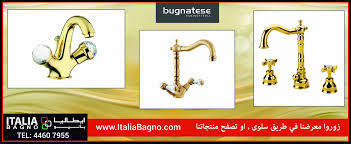 bagno shop italia bagno qatar s european sanitary ware and bathroom showroom