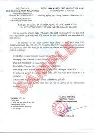 Authorization Letter For Application Visa Authorization Letter Apply Visa New Students Without Current