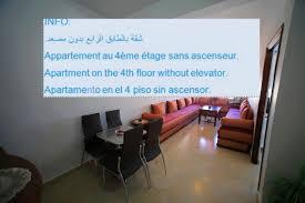 Home Design Ipad Etage Appartement Rio Martin Martil Morocco Booking Com