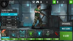 kill apk ultra kill v2 2 2 apk data for android