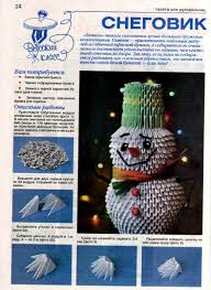 christmas craft ideas for kids 3d snowmen tutorial make