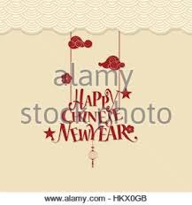 New Year Decoration Elements by Chinese New Year Lettering And Chinese New Year Decorative