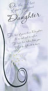 sympathy card on the sad loss of precious sympathy card co uk