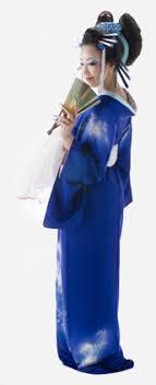 robe de chambre kimono pour femme kimono japonais pour femme homme et enfant la cité interdite