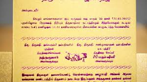 indian wedding invitations wording 12 new indian wedding invitation wording wedding idea