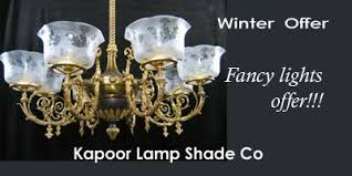 shades of light discount coupon kapoor l shade co delhi kapoor l shade co coupons kapoor