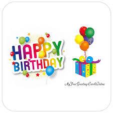 happy birthday cute animated bright flashing card facebook