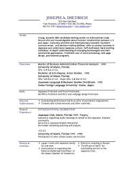 Professional Resume Word Template Templates For A Resume High Resume Examples 10 High