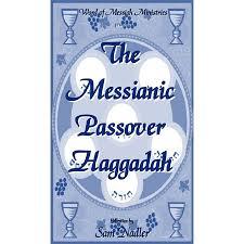 passover haggadah messianic passover haggadah pdf