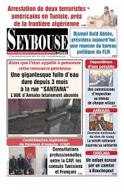 consomag fournitures bureau calaméo seybouse times 1656