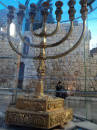 jerusalem menorah 8a jpg