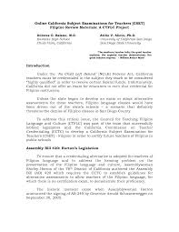 Sample Resume Network Administrator Example Ng Resume Resume Cv Cover Letter