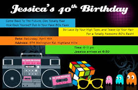 80s party invitations dhavalthakur com