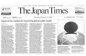 japan times review nanako vera mizushima