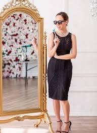 sydne summer u0027s fashion reviews u0026 style tips