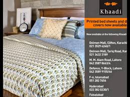 khaadi bed sheets and duvet covers youtube