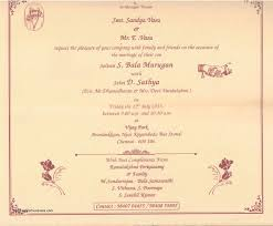 south asian wedding invitations wedding invitation wording south indian style awesome wedding