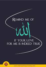 I Wish He Loved Me Quotes by 50 Best Islam Friendship Images On Pinterest Islamic Quotes