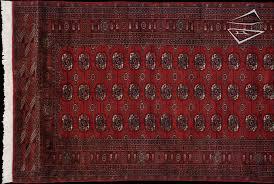 Bokhara Oriental Rugs Bokhara Rug Runner 4 U0027 X 11 U0027