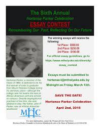 Types essay writing styles University dissertation