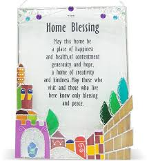 blessing for the home 77 best images on judaism torah and quotes