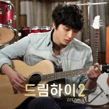 download mp3 full album ost dream high index of users 7581 kost dream high 2