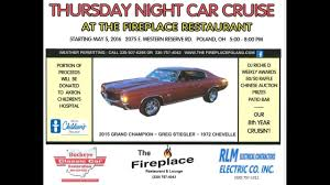 fireplace restaurant thursday night car cruise 2016 youtube