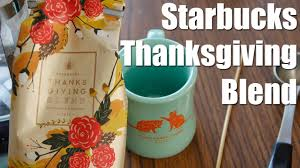 starbucks thanksgiving blend spilt coffee tasting