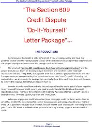 Dispute Letter For Experian the section 609 credit dispute do it yourself letter package pdf