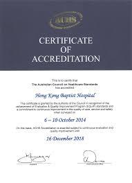 achs certificate scan jpg