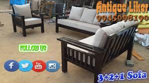 rubber wood 3 2 1 woodies sofa set with 6 inche cushion seats