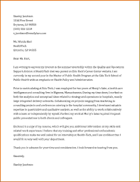 rov trainee cover letter computer administration sample resume