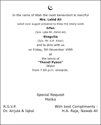 Engagement Invitation Quotes Muslim Wedding Invitation Wordings Muslim Wedding Wordings Muslim