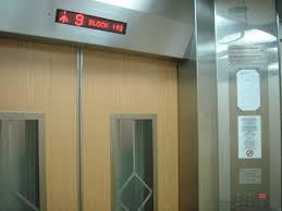 blue and green diamond luxury miami beach condos sabbath elevator