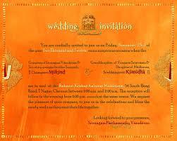 my son first birthday invitation sample birthday invitation images in tamil first birthday