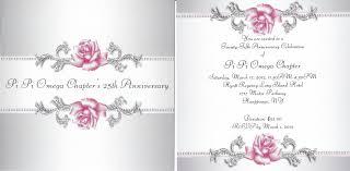 Invitation Cards For 25th Wedding Anniversary Pi Pi Omega Silver Anniversary