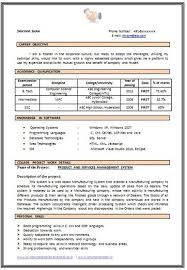 resume format for freshers engineers cse federal credit career page 2 scoop it